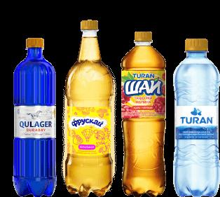 Turan - Turan рулит