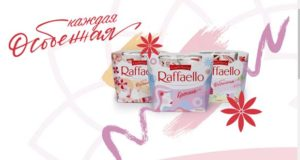 Raffaello - Каждая особенная