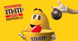 M&M'S - Смотри и лови призы M&M'S